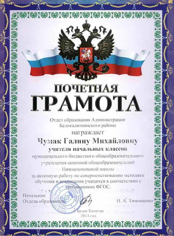 Купить междунородный диплом визажиста Купить междунородный диплом визажиста в Москве